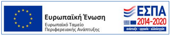 "RTsafe receives grant under the Operational Program ""Competitiveness, Entrepreneurship & Innovation"" (EPAnEK), €100,000.00."